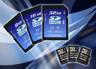 SDHC memory cards with fastest data transfer speed